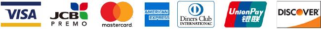 VISA,JCB PREMO,Mastercard,AMERICAN EXPRESS,ダイナースクラブ,UnionPay,DISCOVER